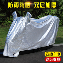 Electric car motorcycle rain cover Battery car rain cover thickened sunscreen car cover sunshade cover Dust cover