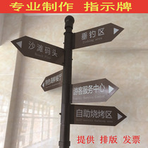 Custom Iron Real Estate community signage Advertising Road Scenic Area Guide Park Finger Road Signs pointing