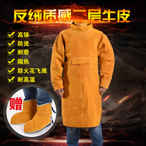 Cowhide welded protective clothing welder welding Argon arc welding overalls anti-clothing apron insulation heat and heat resistance