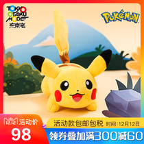 Elf treasure can dream genuine around pokemon Pikachu lying plush doll soft adorable doll 13cm bonded
