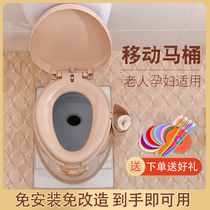 Toilet for the elderly Removable toilet for pregnant women Indoor household for the disabled urine bucket Portable squat toilet chair Stool chair