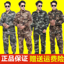 Summer camouflage clothing winter camouflage clothing woodland desert combat training clothes camouflage workwear wear-resistant mens and womens suits