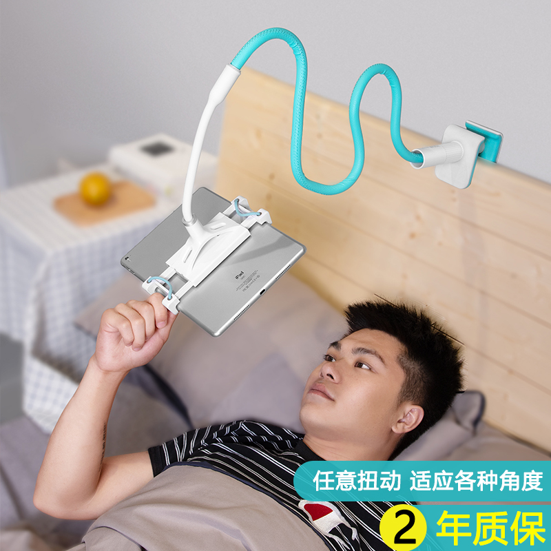 Ipad holder for bed, racing whale mobile phone tablet bracket lazy bedside clip multi-function desktop Apple universal bed with iPad driving pad Pro tablet support mini live 4 creative air