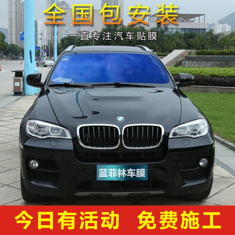 Vehicle front windshield film heat insulation film purple brilliant discoloration sunscreen explosion-proof film front reflective film solar film