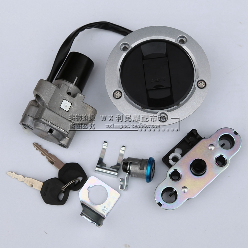 Suitable for the GW250 lock GW250 S version of the electronic door lock ignition switch fuel tank lock cushion lock full car lock