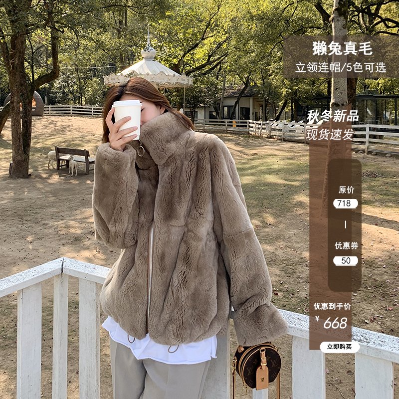 2020 autumn and winter new Sydney Mrs. Qian Rex rabbit fur coat, female fur, thin and young models