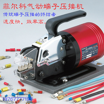 Philco FEK-5ND pneumatic pressure line clamp cold pressure clamp electric end terminal crimping machine crimping tool