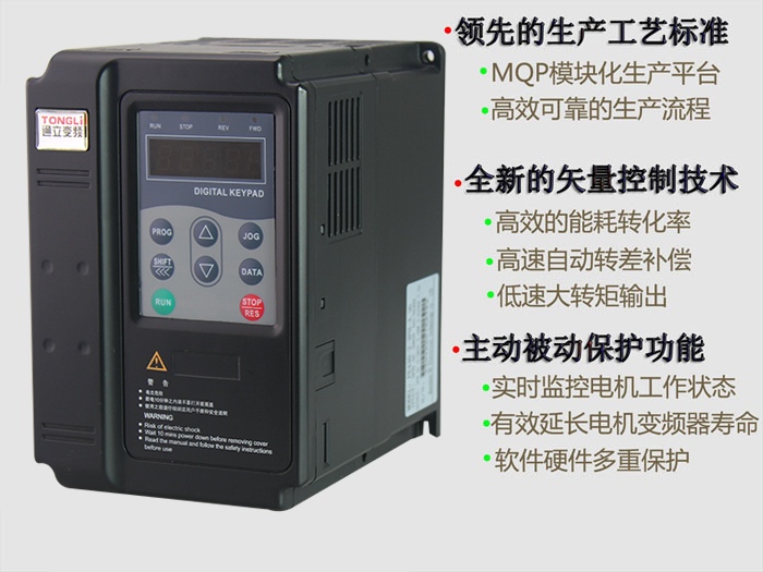 Inverter 220V to 380V 0.75-1.5-2.2-3.7-4-5.5-7.5KW Single-phase motor inverter