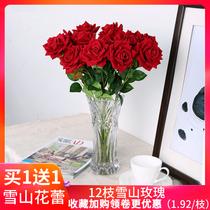 Simulation roses jour de Valentine bouquet unique Faux Fleur salon table Décoration Maison arrangement de fleurs fleur décoration