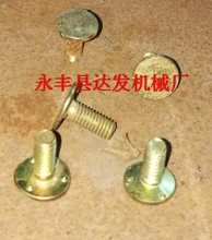 New product Dafa rice mill screw thread digging bucket grain and oil processing equipment Elevator new popularity
