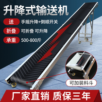 Conveyor Conveyor belt Small loading and unloading feeder Assembly line Mobile lifting climbing belt Conveyor belt