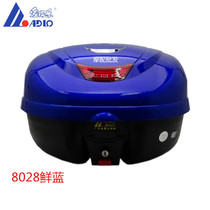 Adler 8028 large motorcycle tail box can be quickly inserted anti-theft can be placed in the trunk of the full helmet