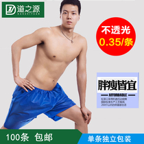 Disposable shorts thickened male lady flat angle panties Beauty Salon massage Non-woven sauna Four Corners hydraulic pants