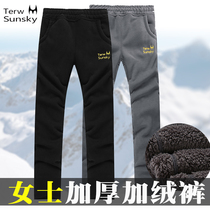 Autumn and winter cold-resistant thickening plus velvet outdoor windproof warm catch pants womens trousers casual sports pants
