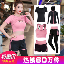 Sports suit female yoga clothing spring and summer style gym beginners professional morning running speed dry clothes summer web celebrity