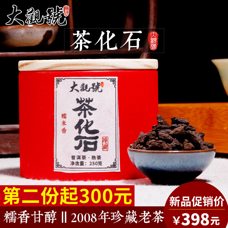 Grand View of the old Pu'er tea cooked tea fossil glutinous rice fragrant Yunnan ancient tree broken silver special old tea head loose tea