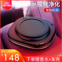 Automobile Car Air Purifier Solar vehicle humidification to eliminate formaldehyde PM2.5 odor aromatherapy Negative ions