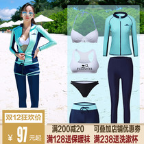 South Koreas new diving suit split-length cuff trousers swimsuit sunscreen surf snorkeling couple mens and women zipper jellyfish clothes