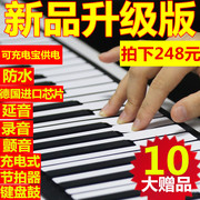 Piano house 88 key 61 key professional adult practice thickened folding keyboard portable Piano Beginners