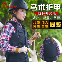 Equestrian horse-riding armor safety vest horse riding equipment men and women the same children eight feet dragon BCL219515