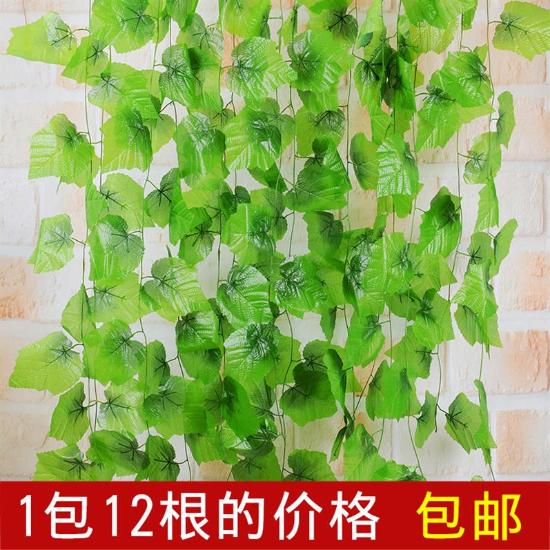 Simulated plant red maple leaf green interior decoration large grape flower vine plastic flower flower fake flower balcony rattan
