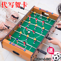 Table football machine table game toy table tennis childrens gift boy puzzle table-style parent-child game
