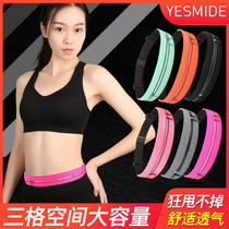 Sports running fanny pack female mobile phone fanny pack male marathon equipment fitness slim invisible belt multi-function packet