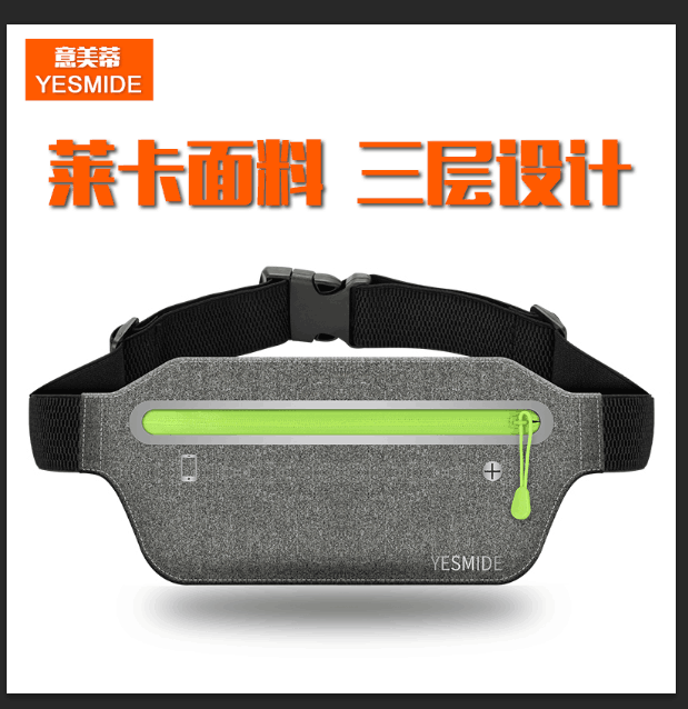 Sports Luggage Outdoor Running Mobile Phone Luggage Men and Women's Multi-functional Luggage Fitness Waterproof Invisible Belt