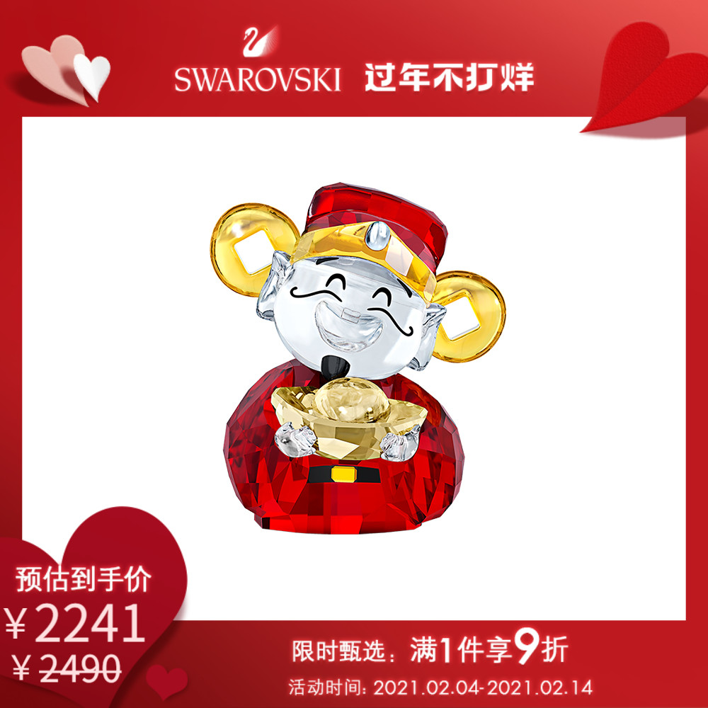 (New product) Swaro Swarosch ASIAN SYMBOLS Treasurer presents a New Years gift this year
