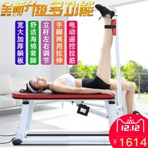 Electric Tendon bench Home multi-angle adjustable fitness chair Tensile Bed multifunctional compression leg ligament stretching artifact