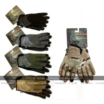 Spot US PIG FDT Delta Utility Gloves touch screen quick off tactical gloves