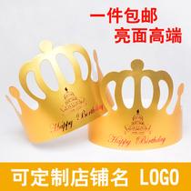 金卡纸生日帽工厂儿童成人生日蛋糕帽子派对皇冠帽50 100个