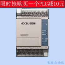 New PLC Controller FX1S-14MR MT FX1S-20MR MT FX1S-30MR MT-001-D