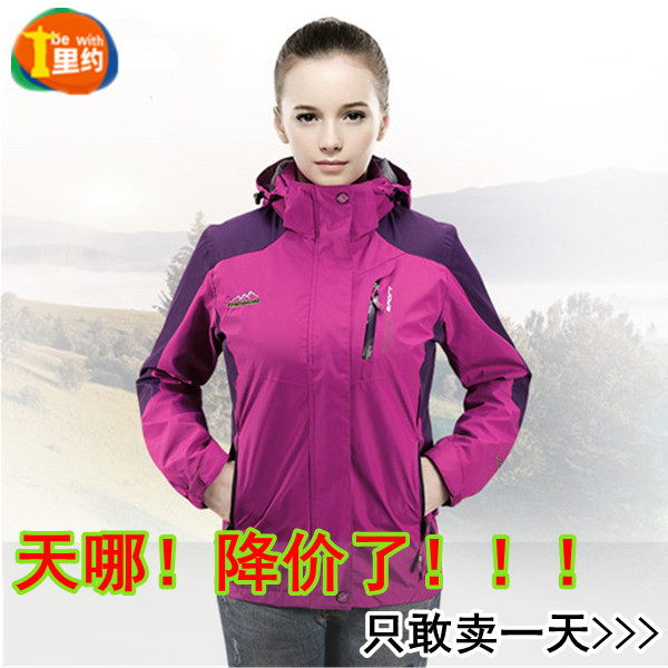 Mother's outdoor travel genuine middle-aged and old people spring and autumn thin style impulse clothes women plus fat size couple jacket men