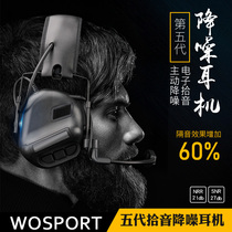 Wosports factory direct tactical communications field headset noise reduction pickup PTT helmet adapter rail Red Sea