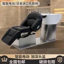 High-end Japanese-style electric lifting shampoo bed Semi-lying hair salon flushing bed Barber shop shampoo bed Hair salon special