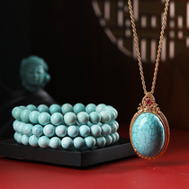 Crystal South Red Agate Turquoise and Tian Jade tourmaline Garnet handstring female necklace live special shot 2