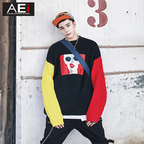 Mosaic male teenagers loose Korean crew neck sweater