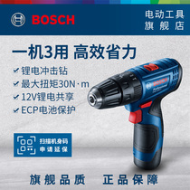(Bosch Germany) power tool charging hand drill multi-function impact drill household electric screwdriver GSB120