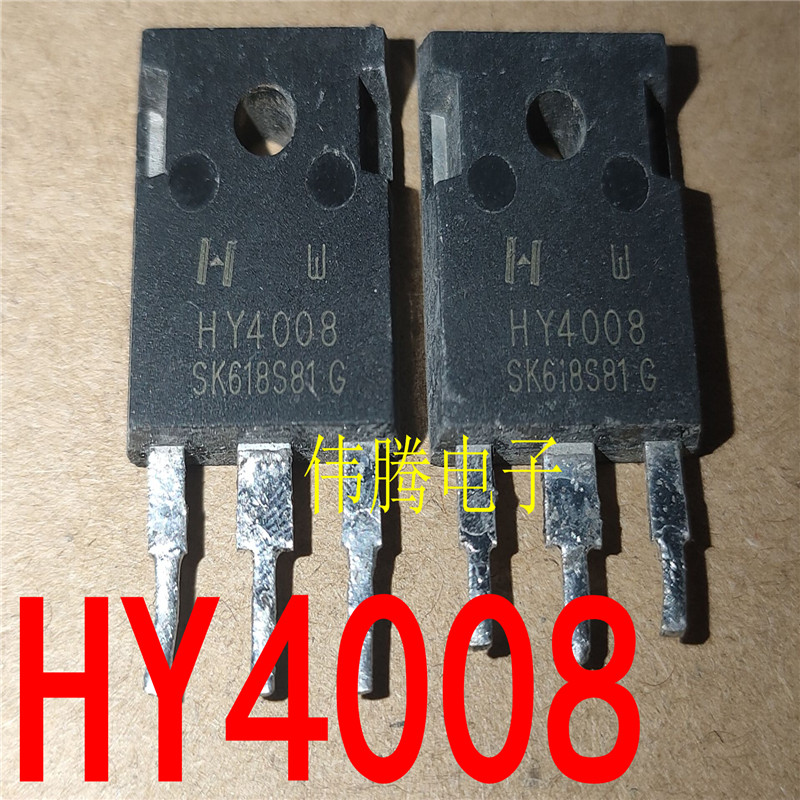 High-power HY4008W HY4008 80V 200A TO-247 replaces the IRFP2907 field effect tube