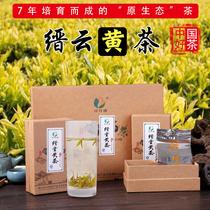 Zhejiang Jinyun Yellow Tea 2018 New Tea Mingqian Tea premium yellow sprout Lishui Golden Tea high-grade gift box tea 100g