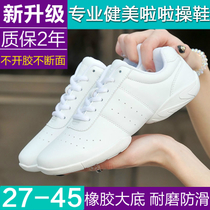 Athletic Aerobics shoes mens white fitness shoes sports cheerleader womens shoes training competition shoes soft bottom children