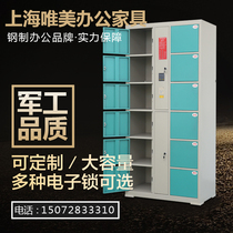 Electronic storage cabinet supermarket mall lockers self-service password storage cabinet 24 lockers file cabinet custom