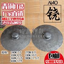 Jun Qing gongs 20 24 27 30 33 36 38 40 cm bronze grand cymbales foncé cymbales taoïste cymbales