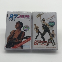 80s classic Chineses Sco song DJ tape 87 fever 1.2 episodes Liu Hong Deng Jieyis new undismantled