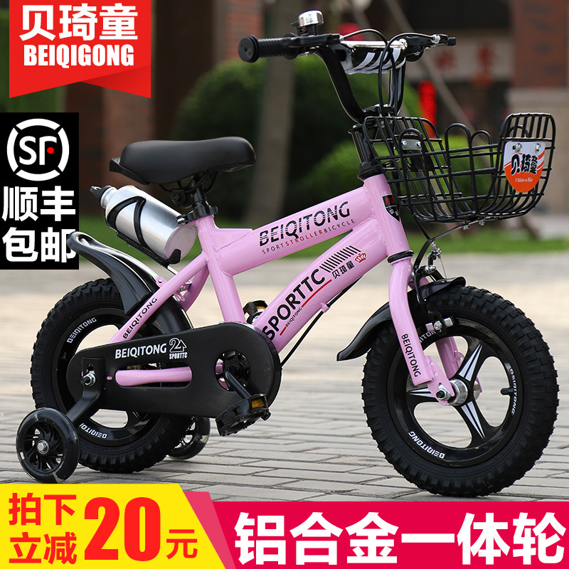 Children bicycle 3-year-old baby bicycle 2-4-6 year-old boy child 6-7-8-9-10 year-old child bicycle girl
