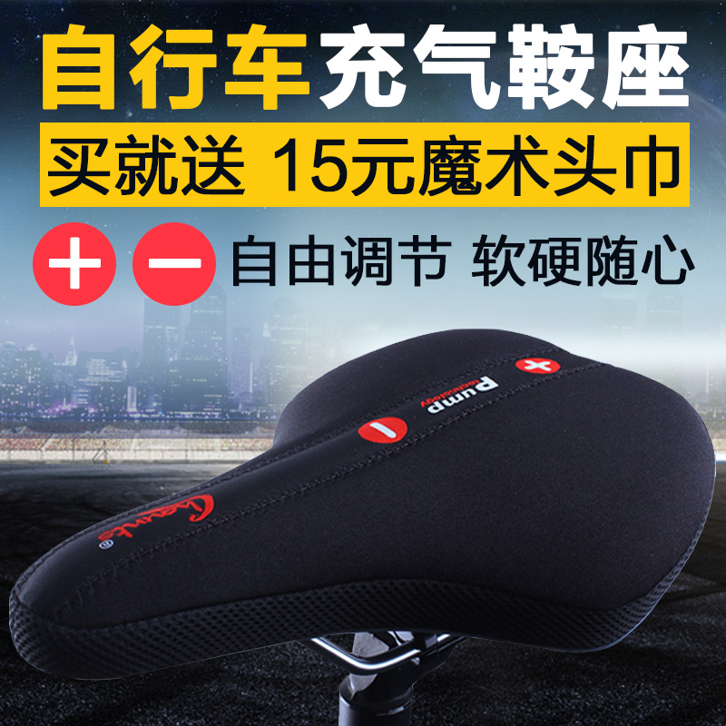 ChaUNTS bicycle mountainous bicycle inflatable cushion recommended by Baoyou Mountainous bicycle seat cushion saddle accessories equipment