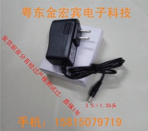 Subor small overlord E301E305 E308 E309 E606 repeater DC6V DC6V DC power charger