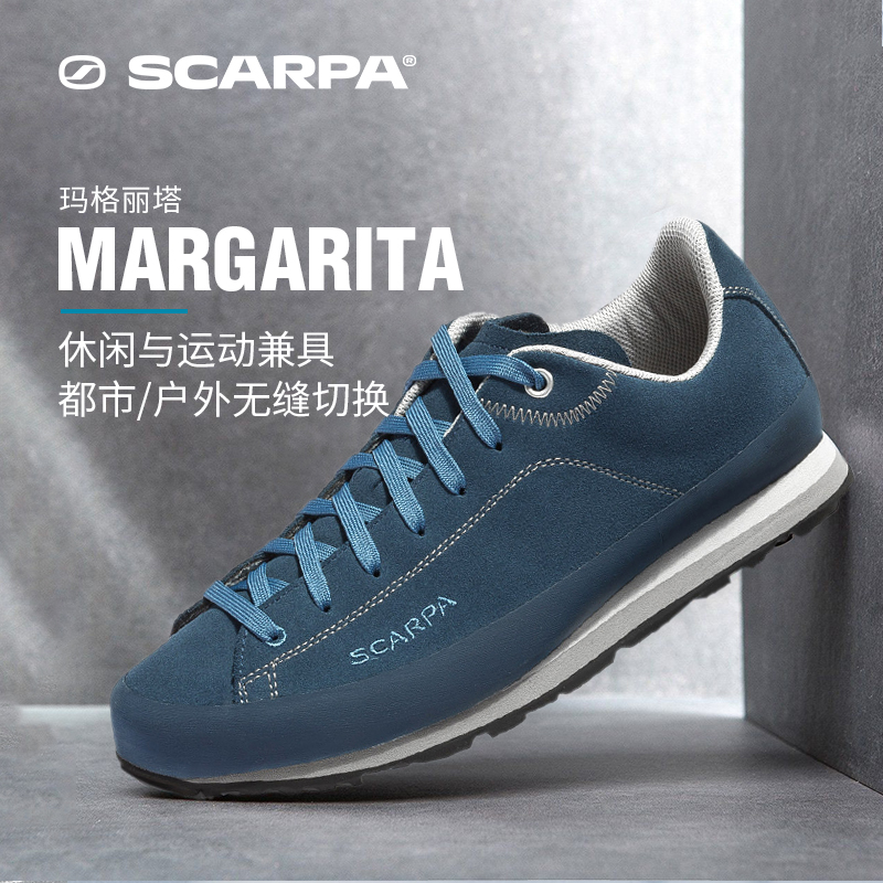 SCARPA Skapa Margarita wears stylish travel mens and womens outdoor breathable non-slip sports casual shoes