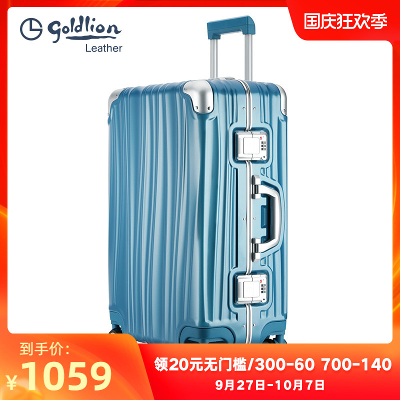 Goldlion suitcase luggage trolley case universal wheel 28 inch business boarding case